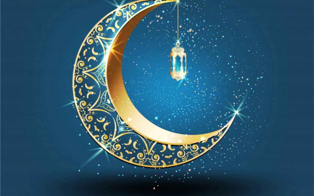 Feliz Ramadan Kareem 2020
