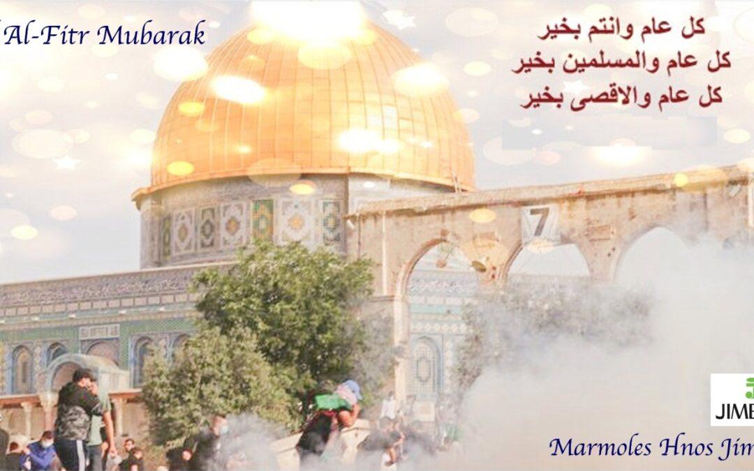 Eid Al-Fitr Mubarak